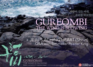 Gureombi The Wind is Blowing